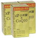 α−リポ酸&CoQ10(180粒)【3本セット】マルマン:(サプリメント)話題の3強成分αリポ酸とCoQ10にL−カルニチン配合!(α−リポ酸&CoQ10)【R...