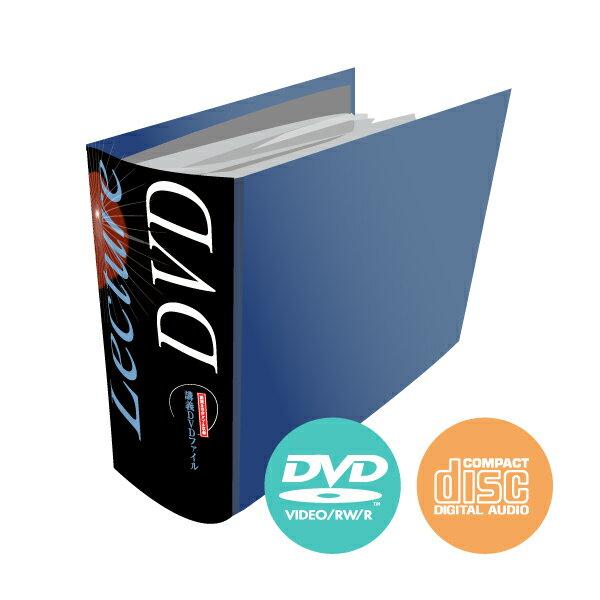 DVDバインダー[行政書士] gya17010