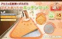 アルミの暖力 キッチンマット【あす楽対応_関東】
