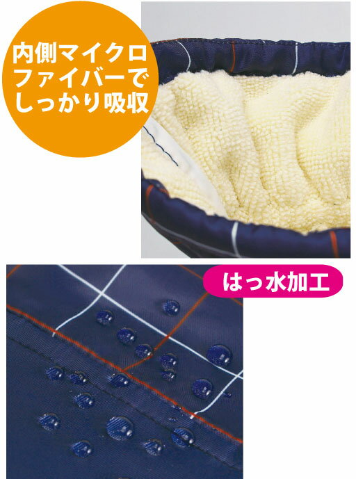 2wayワイヤー入り傘ポケット 95890【ア...の紹介画像2
