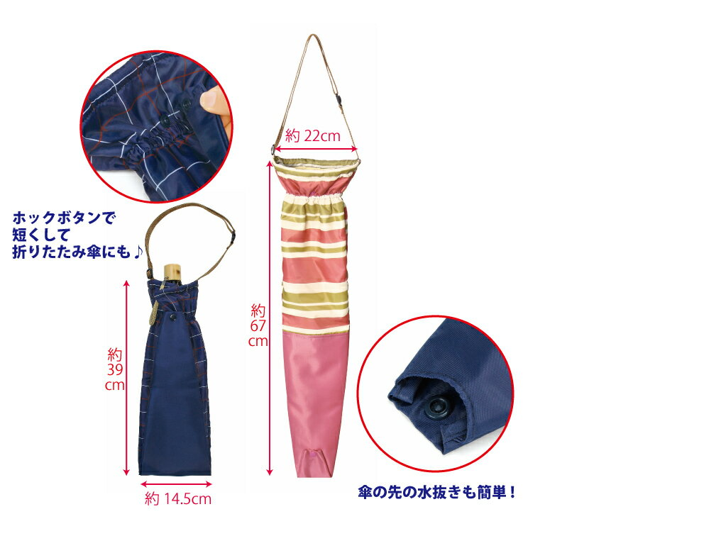 2wayワイヤー入り傘ポケット 95890【ア...の紹介画像3