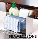 UD26 kakusu×18-8ステンレス 洗剤&スポンジラック【FRAMES&SONS】※10月下旬入荷分