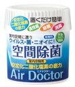 おくだけ簡単消臭除菌!Air Doctor(エアドクター)ゲルタイプ エアドクターゲル