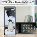 送料無料 WALKMAN NW-A10シリーズ NW-A16 NW-A17 ケース/カバー 【ペンギン クリアケース素材】ウォークマン Aシリーズ ジャケット NW-A17 NW-A16