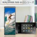 送料無料 WALKMAN NW-A10シリーズ NW-A16 NW-A17 ケース/カバー 【Enjoy! Summer クリアケース素材】ウォークマン Aシリーズ ジャケット NW-A17 NW-A16
