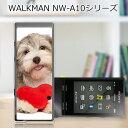 送料無料 WALKMAN NW-A10シリーズ NW-A16 NW-A17 ケース/カバー 【ハートとわんこ クリアケース素材】ウォークマン Aシリーズ ジャケット NW-A17 NW-A16