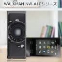 送料無料 WALKMAN NW-A10シリーズ NW-A16 NW-A17 ケース/カバー 【レトロCamera2 クリアケース素材】ウォークマン Aシリーズ ジャケット NW-A17 NW-A16