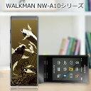 便攜式音頻 - 送料無料 WALKMAN NW-A10シリーズ NW-A16 NW-A17 ケース/カバー 【鯉 クリアケース素材】ウォークマン Aシリーズ ジャケット NW-A17 NW-A16