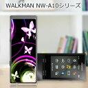送料無料 WALKMAN NW-A10シリーズ NW-A16 NW-A17 ケース/カバー 【夢想 クリアケース素材】ウォークマン Aシリーズ ジャケット NW-A17 NW-A16