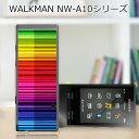 送料無料 WALKMAN NW-A10シリーズ NW-A16 NW-A17 ケース/カバー 【Rainbow クリアケース素材】ウォークマン Aシリーズ ジャケット NW-A17 NW-A16