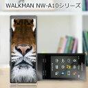 送料無料 WALKMAN NW-A10シリーズ NW-A16 NW-A17 ケース/カバー 【TIGER クリアケース素材】ウォークマン Aシリーズ ジャケット NW-A17 NW-A16