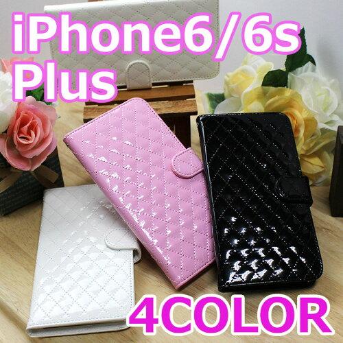 【人気のある】 iphone5s ケース マークバイマークジェイコブス,ルイヴィトン iphone5s ケース 国内出荷 安い処理中