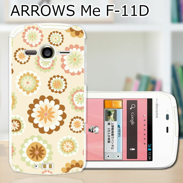 送料無料 ARROWS Me F-11D ケース/カバー 【フラワーD クリアケース素材】アローズ ME F11D