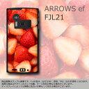 送料無料 ARROWS ef FJL21 ケース/カバー 【Strawberry 無地白】ARROWS ef FJL21 ARROWS ef FJL21専用ハードケース/カバー