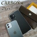 iphone7ケース Xperia XZ SO-01J ケース 他 Galaxy S7 edge 等