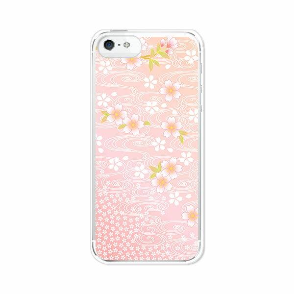 送料無料 iPhone SE iPhone5S iPhone5C アイフォン5 ケース/カバー 【流れる桜 クリアケース素材】