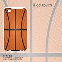 消耗品, 各種零件 - 送料無料 第4世代 iPod touch ケース/カバー 【Basketball クリアケース素材】