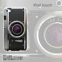 送料無料 第4世代 iPod touch ケース/カバー 【レトロCamera クリアケース素材】 05P01Oct16
