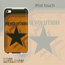 家電, AV, 相機 - 送料無料 第4世代 iPod touch ケース/カバー 【Revolution クリアケース素材】