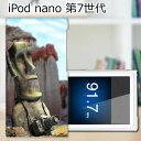 第7世代iPod nano アイポッド ケース/カバー 【モアイ、写真に目覚める TPUケース】