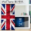 第7世代iPod nano アイポッド ケース/カバー 【Union Jack TPUケース】