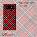送料無料 AQUOS PHONE IS14SH ケース/カバー 【AKチェック クリアケース素材】 アクオスフォン aquosphone ☆