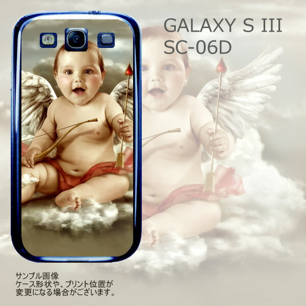 送料無料 GALAXY S3 α SC-03E/GALAXY S III SC-06D ケース/カバー ギャラクシー S3 【Baby Angel TPUケース】☆