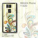 送料無料 REGZA Phone T-02D ケース/カバー 【ツリーオブライフ クリアケース素材】