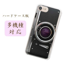 最も人気のある イラストカメラ Aikonnem