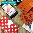 送料無料 【手帳型スマホカバー 当店ほぼ全機種対応】Galaxy S7 edge Xperia X Performance AQUOS ZETA SH-04H SHV34 Xx3 506SH Android One 507SH 手帳型スマホケース 可愛い手帳型カバーが勢揃い! 05P03Dec16