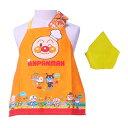 子供用 エプロン 三角巾 セット それいけ! アンパンマン 100cm 21 ひとりでかぶれる 三角巾 イエロー 2setまでメール便可能