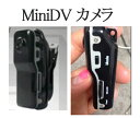 【レターパック送料無料】[空撮モデル]小型ビデオカメラ/16GB対応/音検知機能/ミニサイズ/30F...