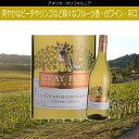 シャルドネ・カリフォルニア [2016] グレイ・フォックス (0220500116)アメリカ カリフォルニアワイン 白ワイン [erabe...