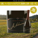 ジェイ・シュラム・ノース・コースト [2008] シュラムスバーグアメリカ カリフォルニアワイン 白ワイン スパークリング 泡