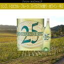 [エラベル]ホワイト・カリフォルニア [2014] コナンドラムアメリカ カリフォルニアワイン 白ワイン [erabell]