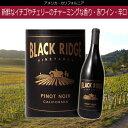 [エラベル]ピノ・ノワール・カリフォルニア [NV] ブラック・リッジアメリカ カリフォルニアワイン 赤ワイン [erabell]