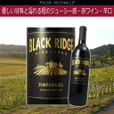 [エラベル]ジンファンデル・カリフォルニア [NV] ブラック・リッジアメリカ カリフォルニアワイン 赤ワイン [erabell]