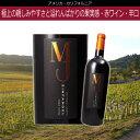 """[エラベル]ジンファンデル・ナパ・ヴァレー [2013] MJ """"マシュー・ジョセフ""""アメリカ カリフォルニアワイン 赤ワイン[erabell]"""