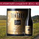 ピノ・ノワール・ディアバーグ [2014] タンタラ (06032614)アメリカ カリフォルニアワイン 赤ワイン [erabell]