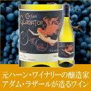 シャルドネ・カリフォルニア [2016] サイクルズ・グラディエーター (0206500216)アメリカ カリフォルニアワイン 白ワイン