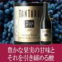 ピノ・ノワ−ル・サンタ・マリア [2014] タンタラ (06032514)アメリカ カリフォルニアワイン 赤ワイン [erabell]