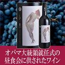 メルロー・ノース・フォーク・オブ・ロング・アイランド [2014] ベデル・セラーズアメリカワイン