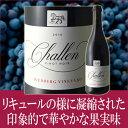 シャレーン・ピノ・ノワール・ディアバーグ [2016] シャレーン・ワイナリー赤ワイン アメリカ カリフォルニア サンタ・バーバラ タンタラ