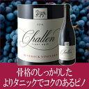 シャレーン・ピノ・ノワール・ベントロック [2016] シャレーン・ワイナリー赤ワイン アメリカ カリフォルニア サンタ・バーバラ タンタラ