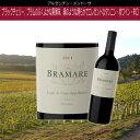マルベック・ルハン・デ・クージョ・メンドーサ [2014] ブラマーレ (0271070214)アルゼンチンワイン 赤ワイン [erabell]