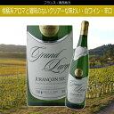 [エラベル]ジュランソン・セック・グラン・ラルジュ [2015] カーヴ・ド・ガン・ジュランソンフランスワイン 南西地方 白ワイン [era...