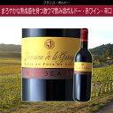 ドメーヌ・ド・ラ・ガリーグ [2004] AOC ボルドーフランスワイン ボルドー サンテミリオン 赤ワイン メルロー カベルネフラン [erabell]