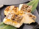 【2017年 おせち料理】 ホキの白照焼(4個) 好き嫌いなしの選べるおせち【2500円以上で無料】 板前魂のマイおせち oseti osechi