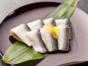 【2017年 おせち料理】 ままかりの柚子酢(7個) 好き嫌いなしの選べるおせち【2500円以上で無料】 板前魂のマイおせち oseti osechi