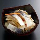 【2017年 おせち料理】 こはだとかぶらの甘酢漬(80g) 好き嫌いなしの選べるおせち【2500円以上で無料】 板前魂のマイおせち oseti osechi